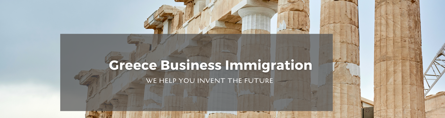 Greece business immigration