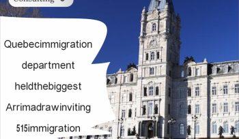 Quebec immigration department