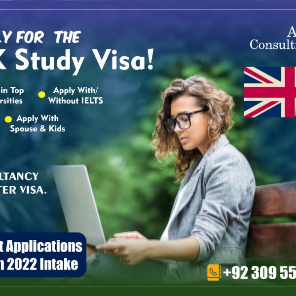 Apply for the UK