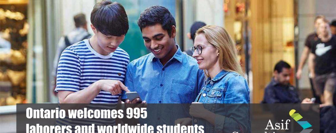 Worldwide Student Stream